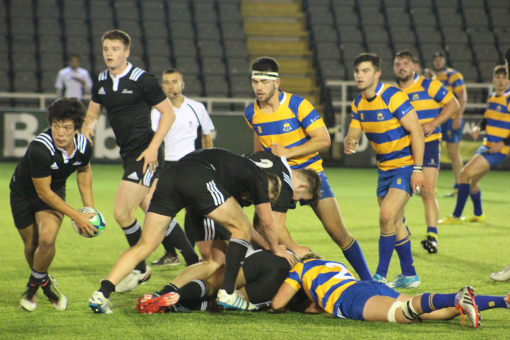 Northumbria Sunk By Bath